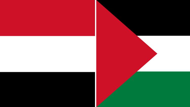 فلسطين واليمن بث مباشر